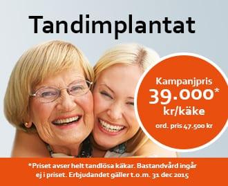 Tandea_puff_2